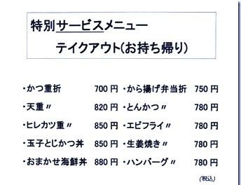 image-28-05-20-09-08_edited.jpg