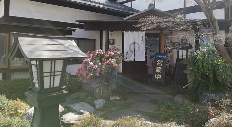 てんぐ家7.jpg