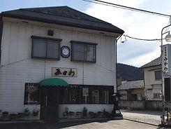 みかわ食堂.jpg