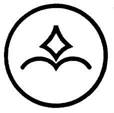 Хотой Айыы символа.jpg