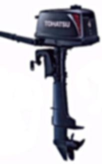 Tohatsu Outboard 4HP, motor, engine, sales, 2stroke
