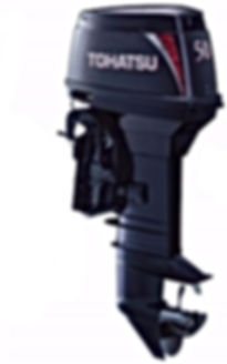 Tohatsu Outboard 5HP, motor, engine, sales, 2stroke