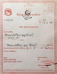 Nepal Cert3.jpg