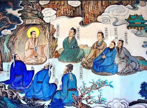 The Origins of Seminal Retention