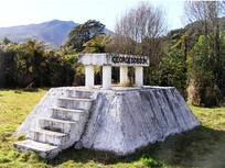 The Murder Site