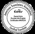 TranslationCertification.png