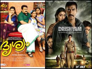 Telugu Movie Yeh Teraa Ghar Yeh Meraa Ghar Pdf Free Download