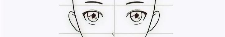 kero desenhar olhos de anime