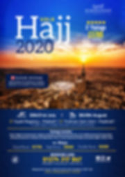 Hajj-2020-flyer.jpg