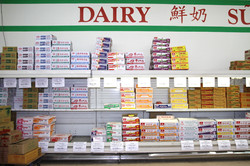 Complete Dairy Department