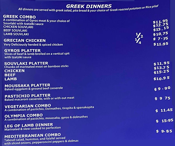Greek Dinners.jpg