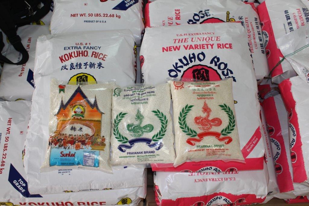 Fancy Rice