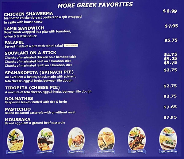 More Greek Favorites.jpg