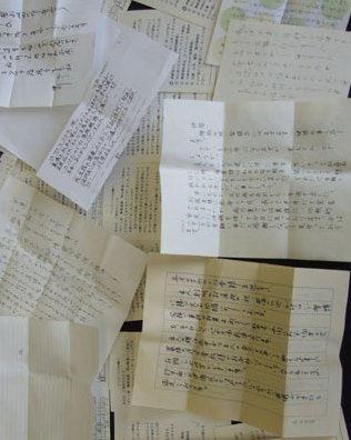 感謝の手紙.jpg