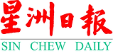 sinchew.png