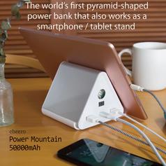 大容量モバイルバッテリー海外展開PJ