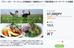 『ヴィーガン・ラーメン』の究極進化!新鮮安心ハーブ農法野菜とスーパーフードの饗宴