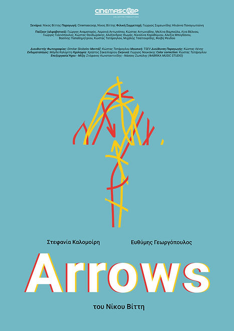 arrows_poster.jpg