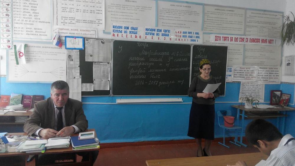 18 мая в школе прошел экзамен по ингушскому языку. Учащиеся 9 класса писали диктант.