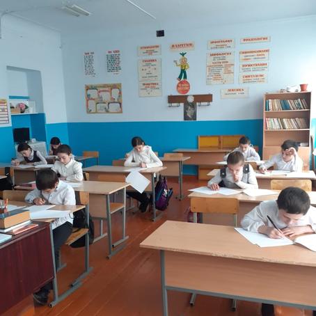 В ГБОУ «СОШ №6 г.Малгобек» стартует ВПР.