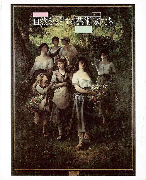 1990年、大阪で開催された<国際花と緑の博覧会>のパビリオン「グリーン ミュージアム」『自然を愛する芸術家たち』