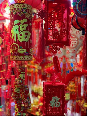 Beijing - China