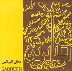 Sabreen%20Group%20-%20Smoke%20of%20the%2
