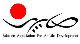 Sabreen logo2.jpg