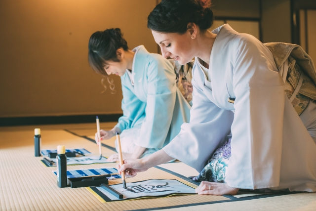 Calligraphy Experience(书法)