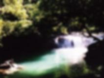 Citumang Waterfall Batukaras