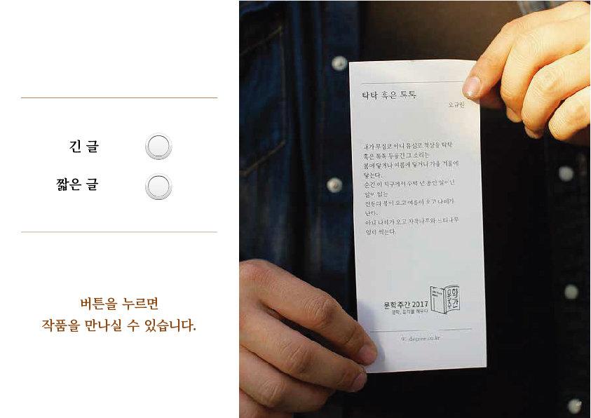 일반소개-03.jpg