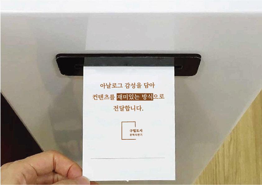패드형 소개-06.jpg
