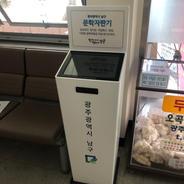 광주 남구 청소년도서관 외 4곳