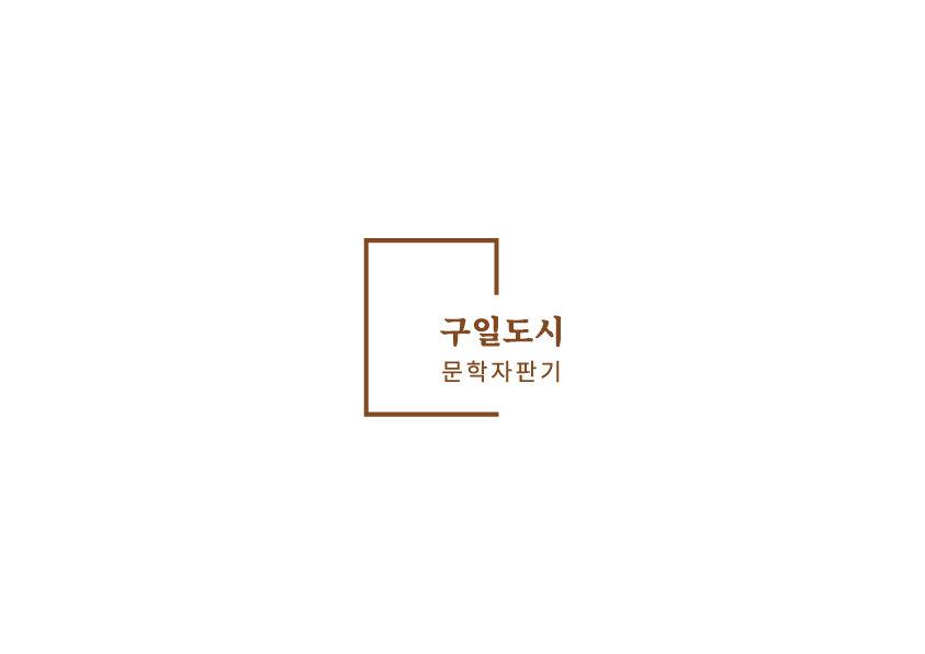 일반소개-01.jpg