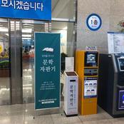 부산 동구청