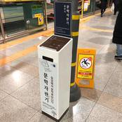 용인시 경전철 에버라인