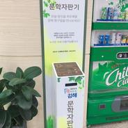 김해시청 민원실