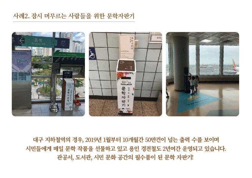 일반소개-07.jpg