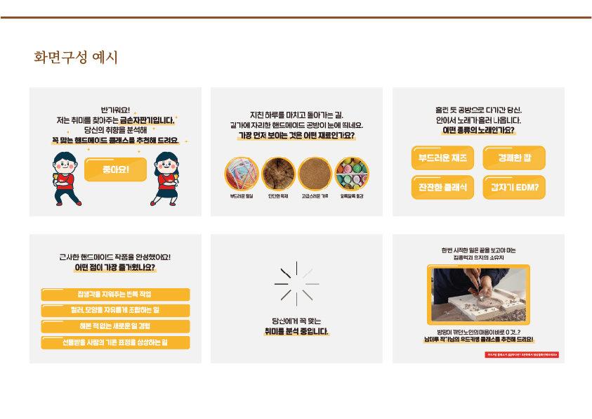 패드형 소개-09.jpg