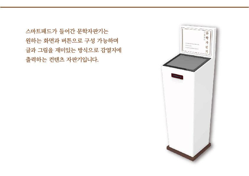 패드형 소개-03.jpg