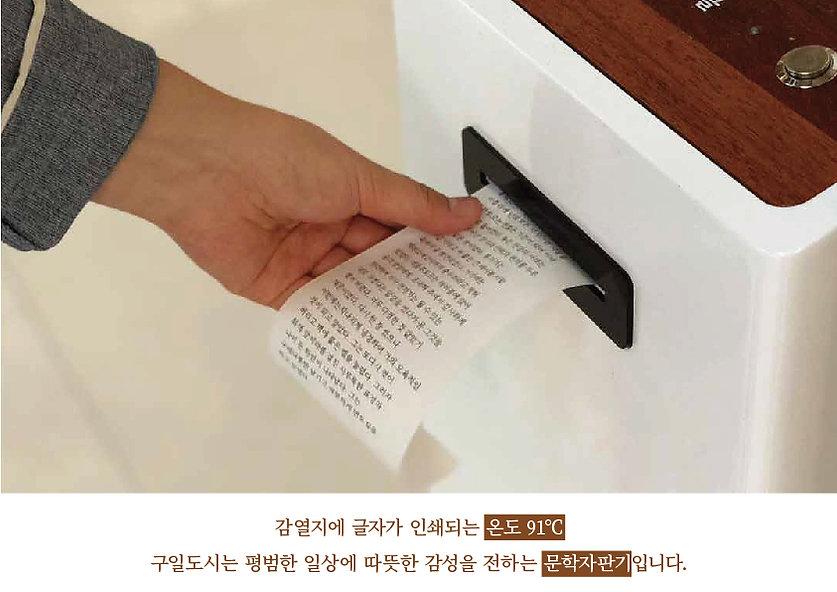 패드형 소개-02.jpg