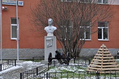 Памятник реальному  основателю Екатеринбурга