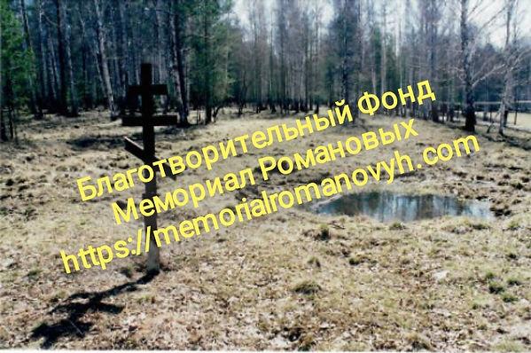 Крест изготовленный Геннадием Колмогоровым и установленный в Поросенковом логу.