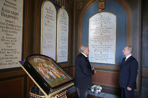 Президент Российской Федерации посетил Екатерининский придел   Петропавловского собора