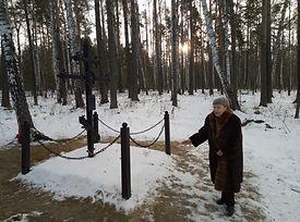 Ольга Александровна Рябова