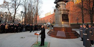 Президент России открыл памятник Императору АлександруI в г.Москве
