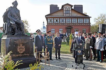 Памятник А.Суворову