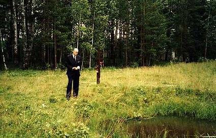 Дмитрий Романович Романов