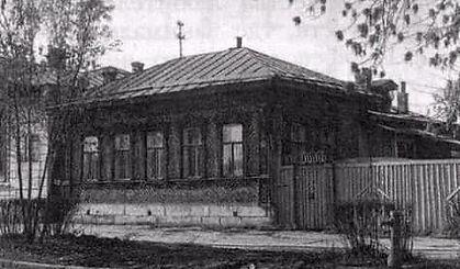 Слюсарев дом.jpg
