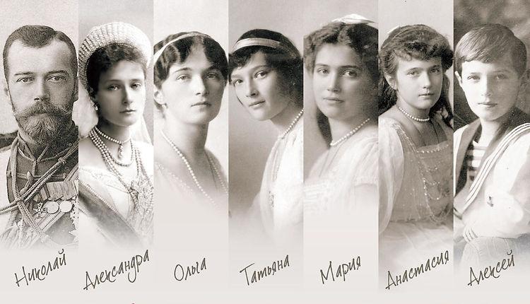 История семьи Романовых